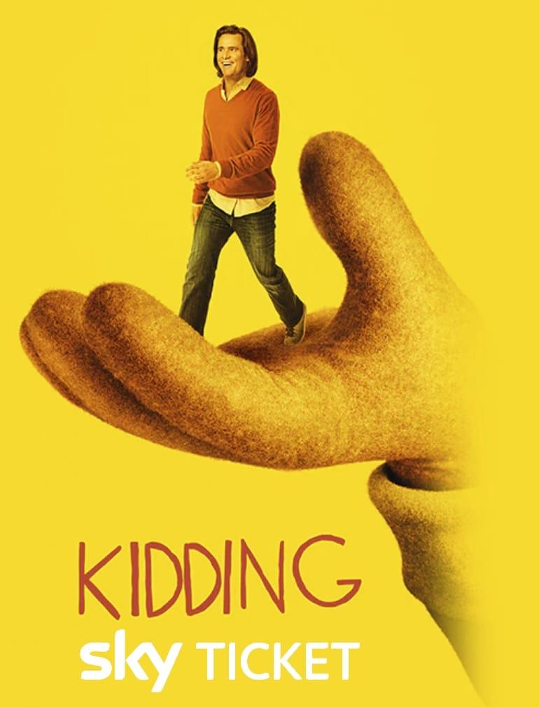 kidding-sky-ticket